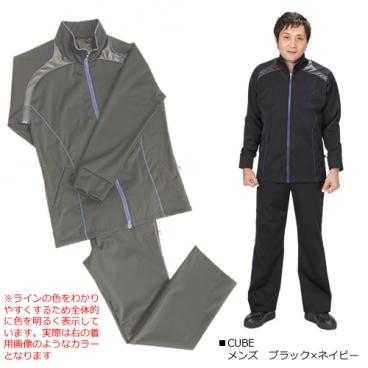 効果 サウナ スーツ